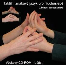 vyukove-cdromy1